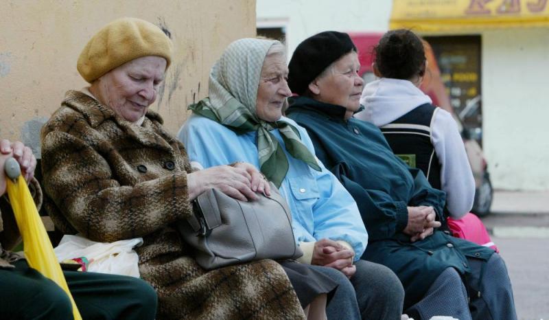 Eesti pensionärid